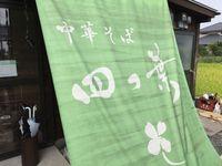 yotsuba1.jpg